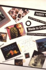 Made to Order Commercial Photography in Israel Today