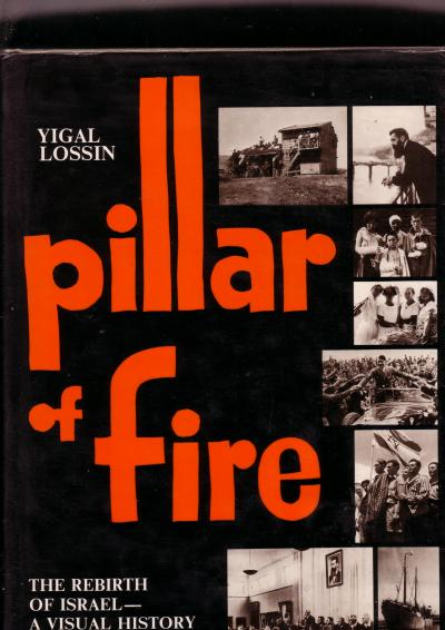 Pillar of Fire, the Rebirth of Israel, A Visual History