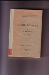 Guide to Acre