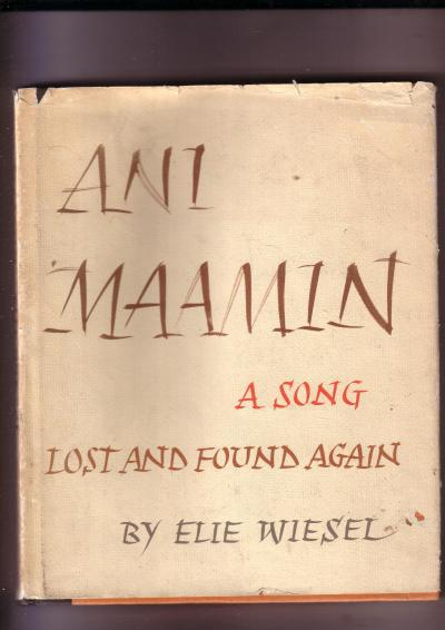 Ani Maamin, A Song Lost and Found Again