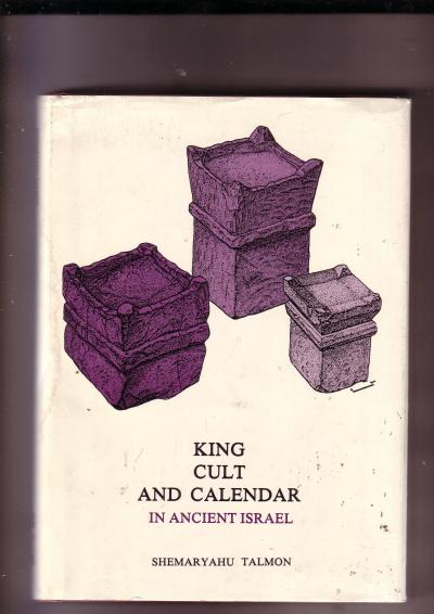 King Cult and Calendar in Ancient Israel