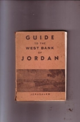 Guide to the West Bank of Jordan