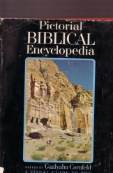 Pictorial Biblical Encyclopedia: A Visual Guide to the Old and New Testaments