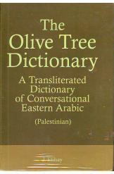 The Olive Tree Dictionary