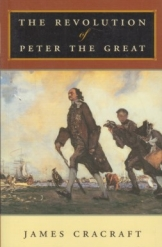 The Revolution of Peter the Great James Cracraft History