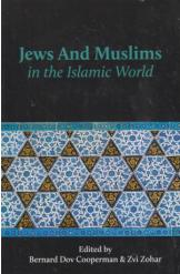Jews and Muslims in the Islamic World