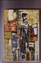 תמונה של - Catalog: Gordon Gallery Auction 31 Stematsky, a Selection of  Works from the Estate