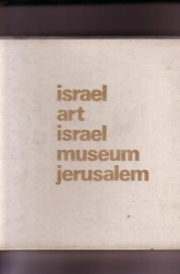 תמונה של - 100 Works from the Collections of the Israel Museum Jerusalem