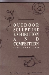 תמונה של - Outdoor Sculpture Exhibition and Competition June August 1989