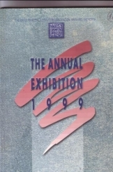 תמונה של - The Annual Exhibition 1999
