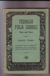 תמונה של - Yiddish Folk Songs Voice and Piano