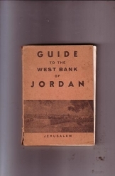 תמונה של - Guide to the West Bank of Jordan