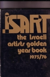 תמונה של - ISART, Israeli Artists Year Book