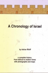 תמונה של - A Chronology of Israel Adrian Wolff