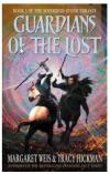 תמונה של - Guardians of the Lost Margaret Weis Tracy Hickman