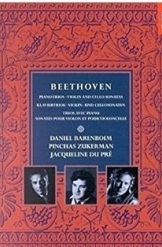 תמונה של - EMI Disc Classic Beethoven Piano Trios Cello Sonatas 2 CD