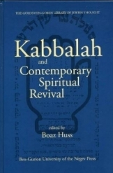 תמונה של - Kabbalah and Contemporary Spiritual Revival Boaz Huss