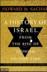 תמונה של - A History of Israel from the Rise of Zionism to our Time Howard Sachar