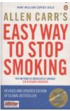 תמונה של - Easy Way to Stop Smoking Allen Carr