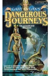 תמונה של - Dangerous Journeys The Samarkand Solution