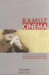 תמונה של - Ramuz Cinema Sept Films