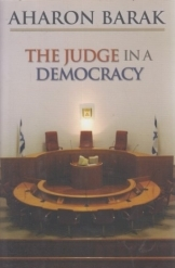 תמונה של - The Judge in a Democracy Aharon Barak