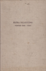 תמונה של - Flora Palaestina Three Volumes Michael Zohary