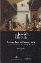 תמונה של - The Jewish Life Cycle Daniel Sperber Jewish History
