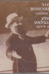 תמונה של - yosele rosenblatt yiddish songs יידישע לידער