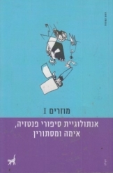 תמונה של - Disc Yael Naim and David Donatien  דיסק יעל ניעם
