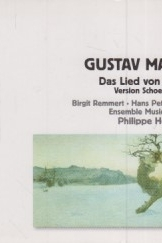 תמונה של - Gustav Mahler Das Lied von der Erde The Song of the Earth
