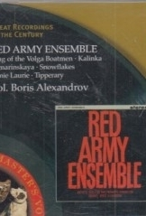 תמונה של - EMI Classics Red Army Ensemble Boris Alexandrov