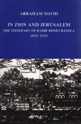 תמונה של - In Zion and Jeruslem Abraham David