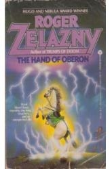 תמונה של - The Hand of Oberon Roger Zelazny Sci Fi