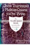 תמונה של - John Thompson's Modern Course for the Piano