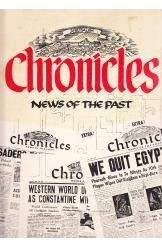 תמונה של - Chronicles News of the Past Three Volumes