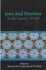 תמונה של - Jews and Muslims in the Islamic World